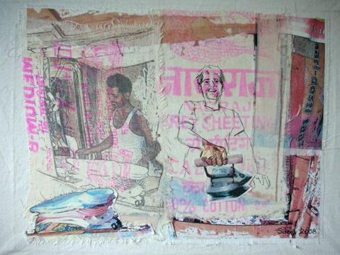 Susie Vickery - Ironing Wallah