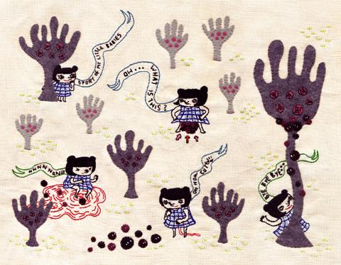 Aya Kakeda - Story of My Little Babies