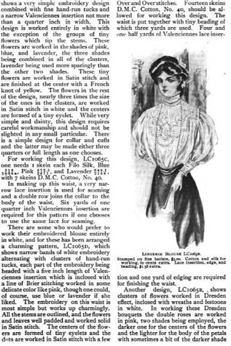 DMC Victorian Advert