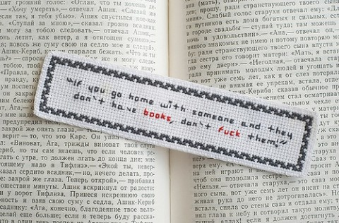 Maru Miller's backstitched bookmark