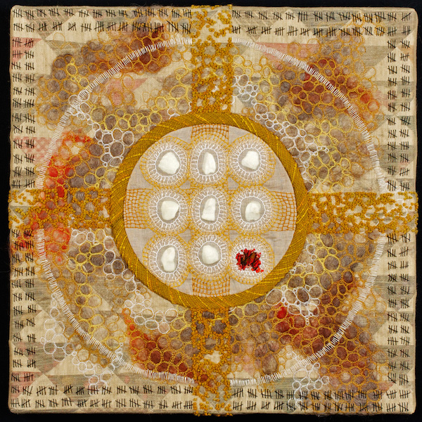 Reliquary #5, Amy Meissner, Textile Artist