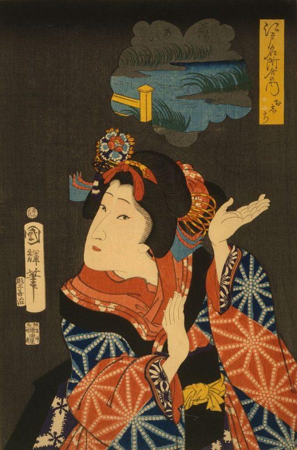 Yaoya Oshichi by Utagawa Kuniteru (1867)