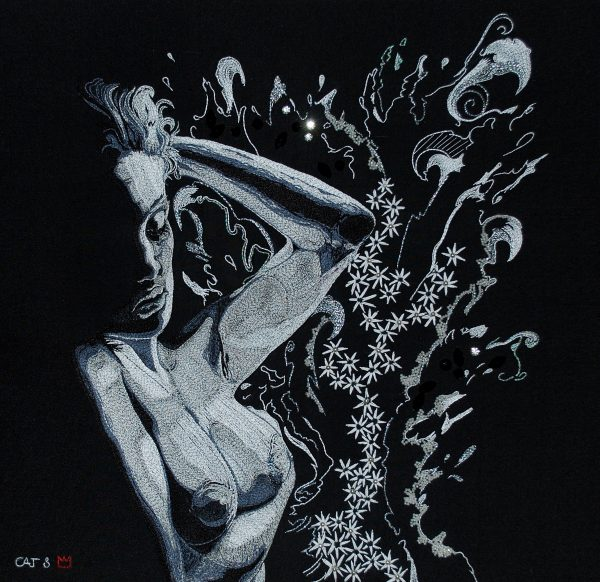 Cath Orain - The Wave