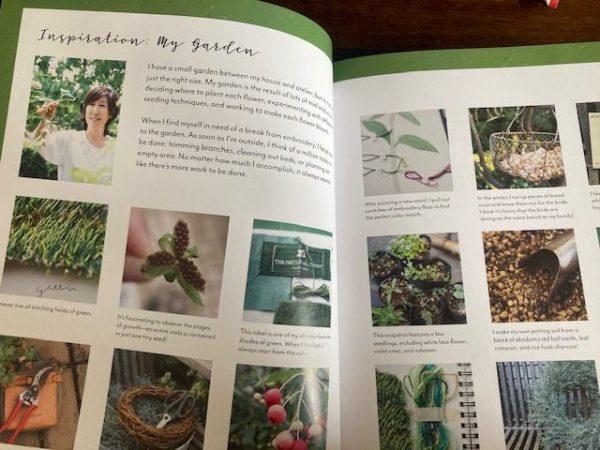 Garden Stitch Life using garden as fuel