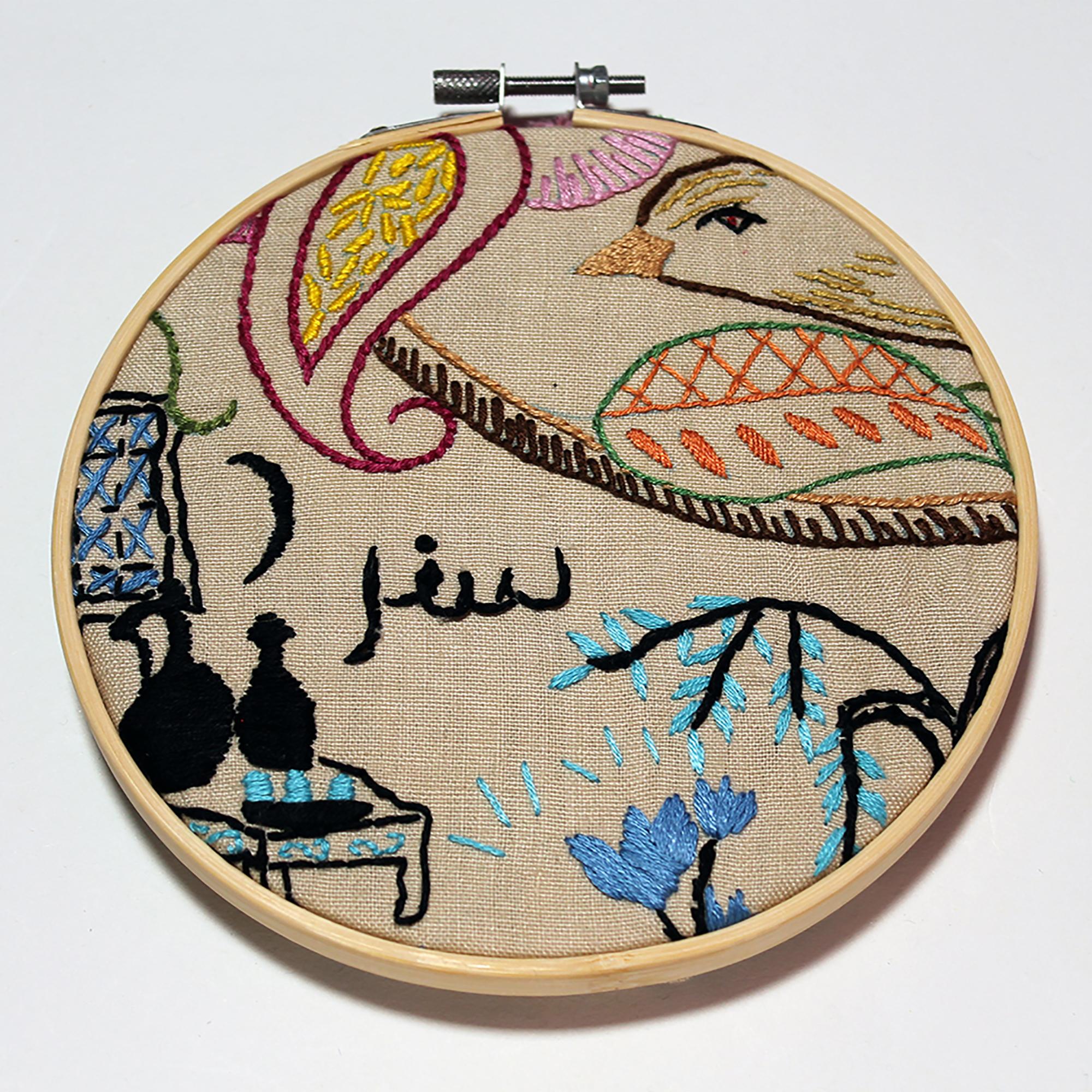 Einaz Yazdani - #stitchyourstory